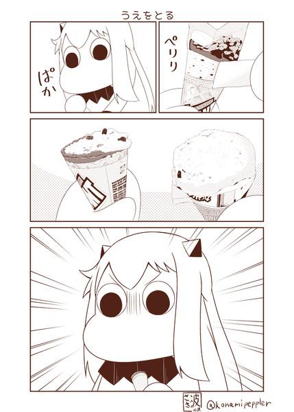 むっぽちゃんの憂鬱130