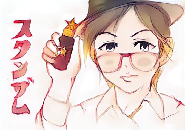 元気ハツラツ!スタンザム 相川千夏 かんなで自動着色