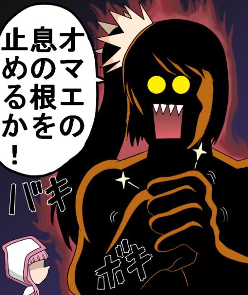 最強(の魔法少女鶴乃)さん