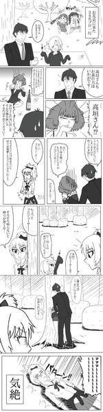 346プロお花見マンガ
