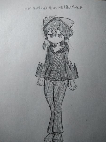 メガmaru姉貴
