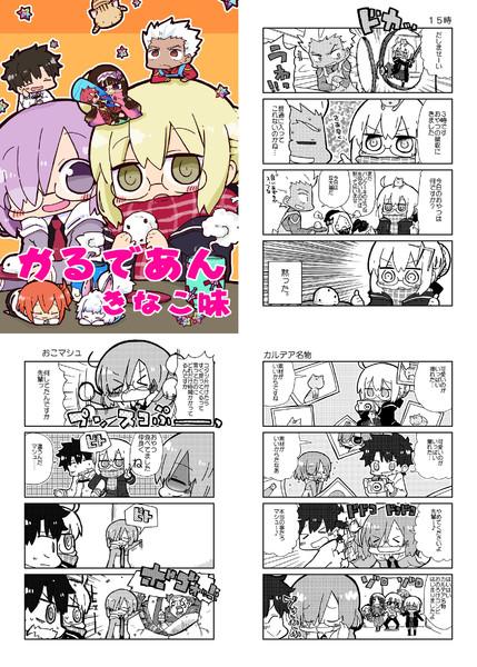 Comic1☆13(コミ1)新刊サンプル