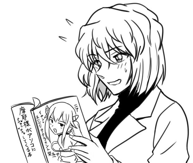 えっちな本を読むシェリー