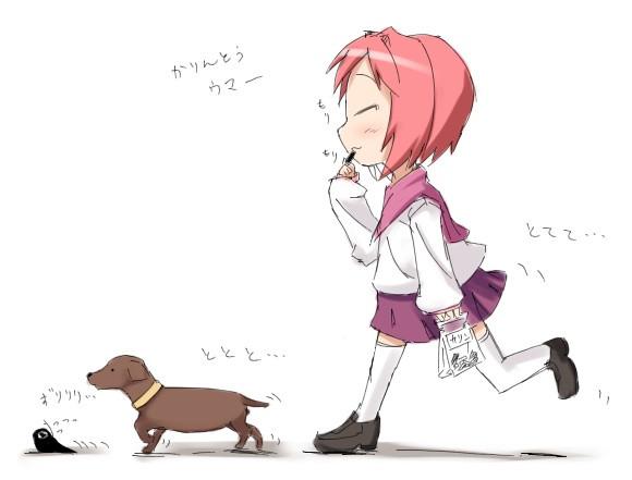 うん子、かりんとうを食べる