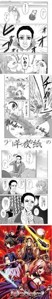 【宣伝】5月5日王の器4 新刊「U・S・O」【サンプル】