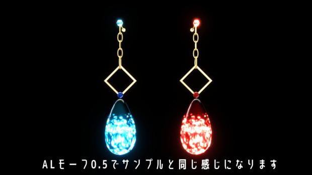【MMD-OMF第8回】焔ピアス