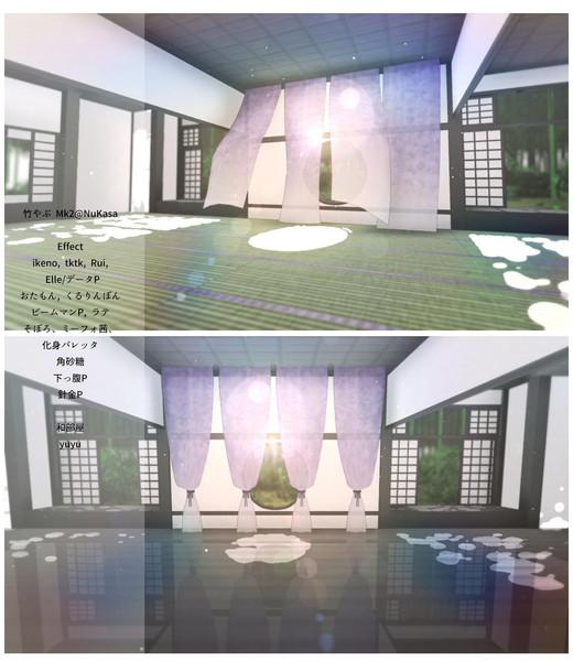 【MMD-OMF8】カーテンのある和室【配布】