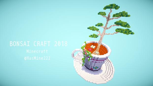 【壁紙1920*1080】盆栽クラフト【Minecraft】