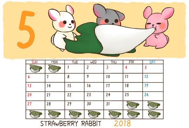 5月カレンダー Kisa さんのイラスト ニコニコ静画 イラスト