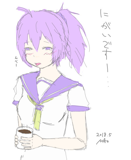 青葉がコーヒーを飲むだけ