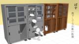 【MMD-OMF8】食堂に置いてそうな食器棚