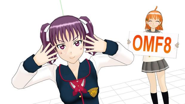【MMD】鹿角理亞ver.1.0(OMF8)