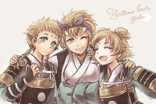 黄髪三人娘