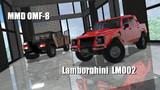 【MMD OMF-8遅刻】ランボルギーニ LM002 配布します。