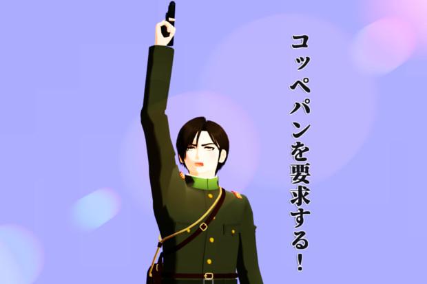 【MMD】陸!海!空!ふもっふ