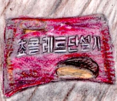 北朝鮮のチョコパイ