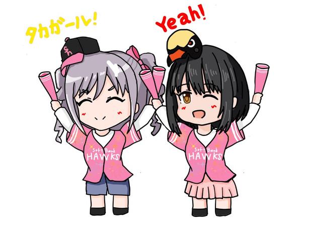 タカガールな蘭子さんと鷹富士茄子さん