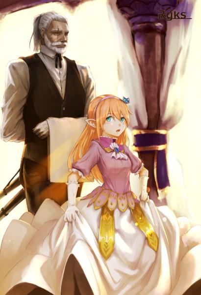 老執事と姫君
