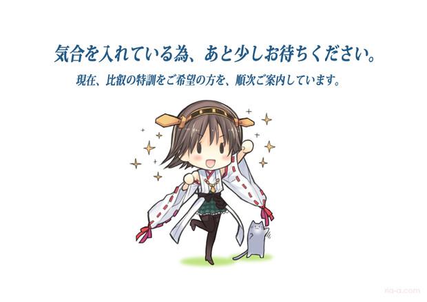 エラー娘(比叡)