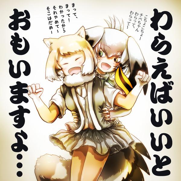 ハシビロちゃんの「くすぐり攻撃」!