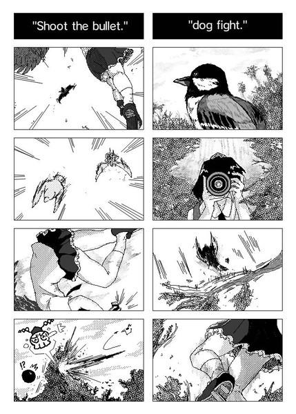 東方4こま漫画げきじょー⑯