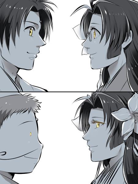 あなた同じ金の瞳