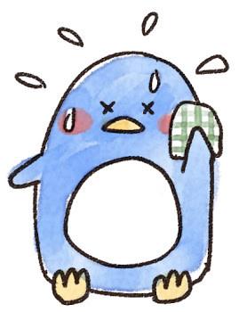 ペンギンもバテバテ 臼井弘文