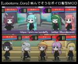 【Lobotomy_Corp】病んでそうなボイロ髪型MOD【配布】