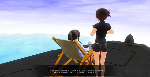 連日静画小説「彼女は今」(3)