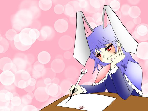 R.N恋するウサギちゃん