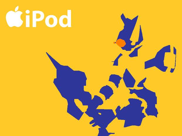 キングフォーム iPod