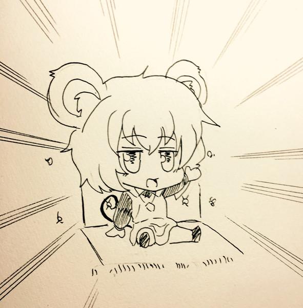 偽ネズミ☆