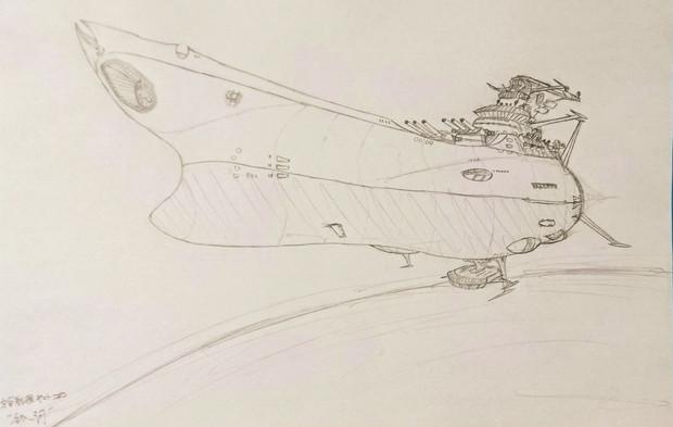 """BBY-03 宇宙戦艦""""銀河"""""""