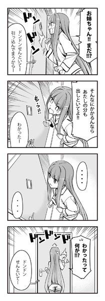 トイレ戦争