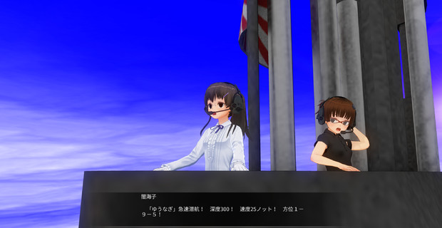 連日静画小説「彼女は今」(10)
