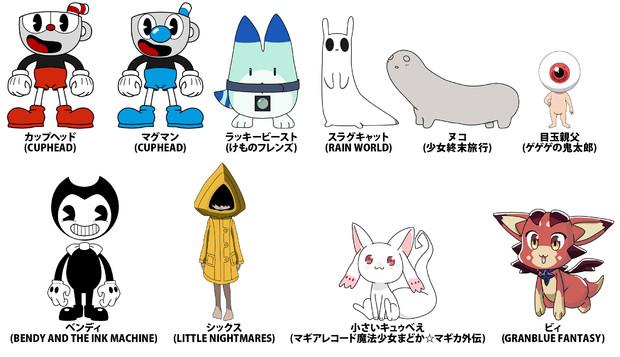何気無く、色んな作品のキャラクターを描き纏めてみました。