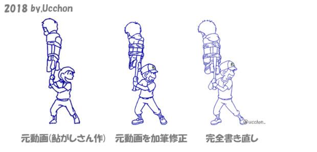 【おそ松さん】三男がコーラを振るだけ【線画比較GIF】