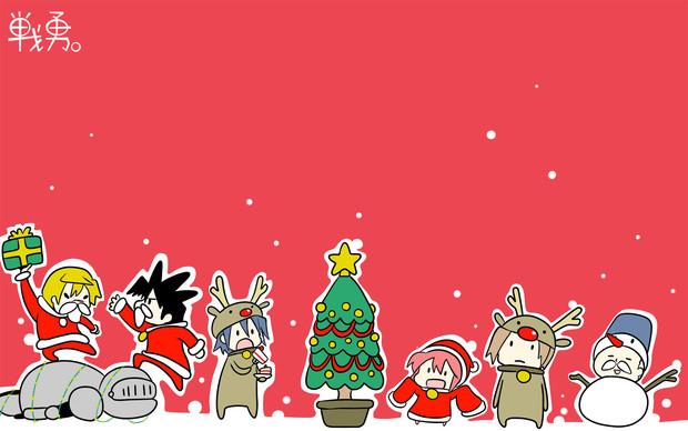 ニコ漫クリスマス企画壁紙 春原ロビンソン さんのイラスト