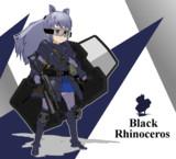 黒い装甲車