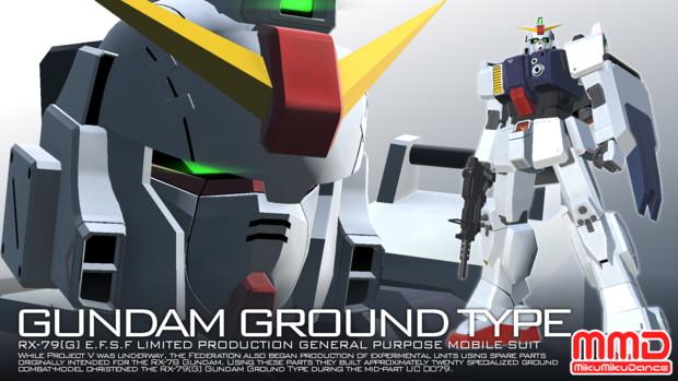 【配布】陸戦型ガンダム【MMDガンダム】