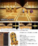 【Fate/MMD】宝物庫廊下・覇者の扉【ステージ配布】