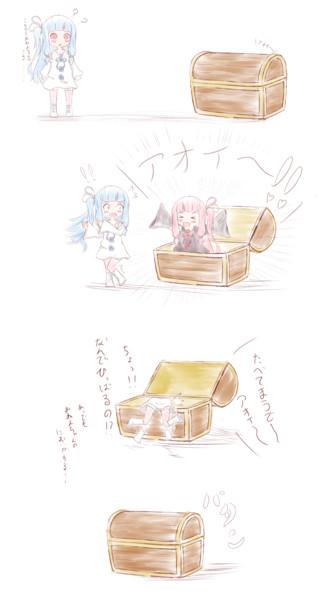 葵ちゃんを驚かせたい茜ちゃん