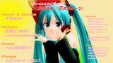 【MMD】あっくんとカノジョOP 大島はるな『恋のバルーン』モーション配布