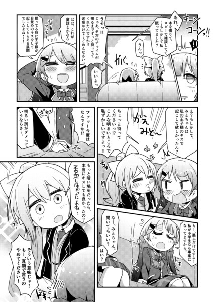 【Vtuber】かえみと劇場3