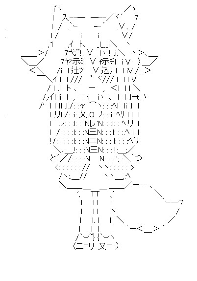 オリキャラの狐娘