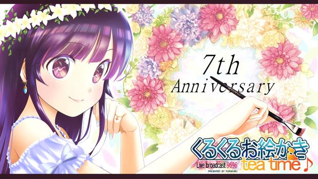 Happy 7th Anniversary☆