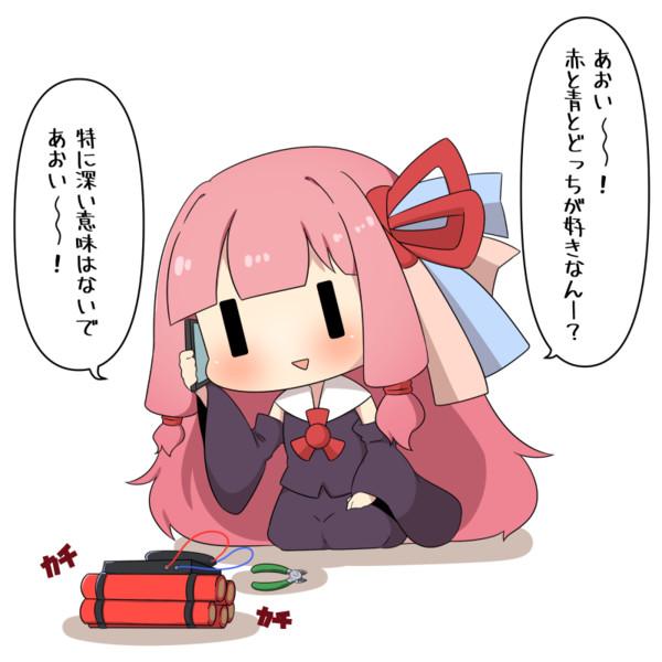 あおい~~~(カチカチ