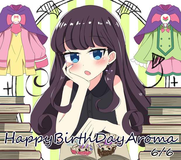 ありょま生誕祭♡