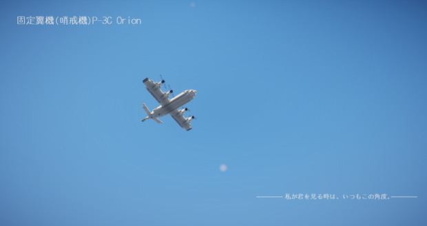 【Minecraft】海上自衛隊の哨戒機 P-3C
