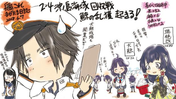 こりゃぁ!〇捕鯨団体も黙っちゃいないな…!?